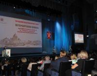 Петербургская школа: эффективность, качество, лидерство