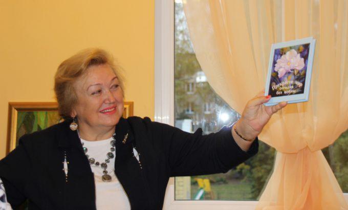 Людмила Царева представляет сборник «Прекрасен мир сегодня без войны»