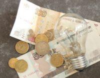 Добросовестных плательщиков освободили от «долга»