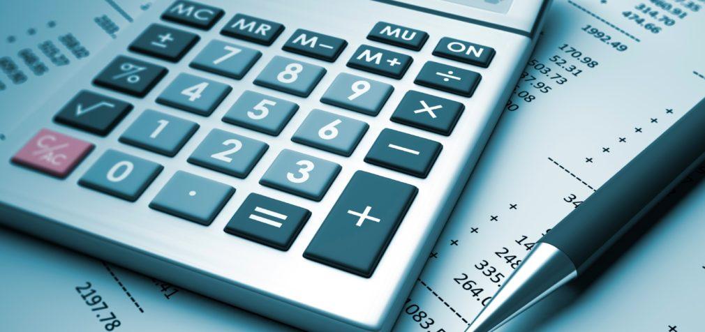 Бюджетный дефицит на фоне макроэкономической стабильности