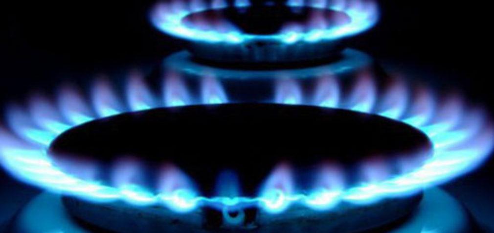 Осторожно: газ