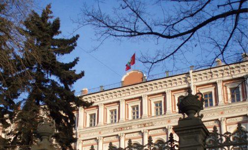 Заявление Ленинградской Федерации профсоюзов