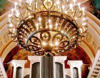 Органные уикенды в Старой Коломне в апреле