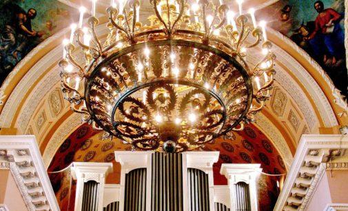 Органные уикенды в Старой Коломне продолжатся и в июне