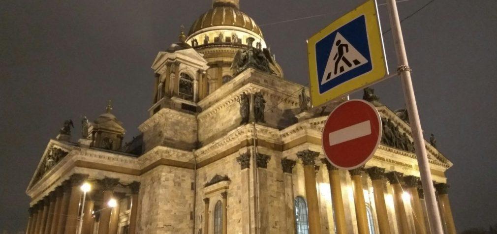 Говорит трудовой коллектив музея-памятника «Исаакиевский собор»