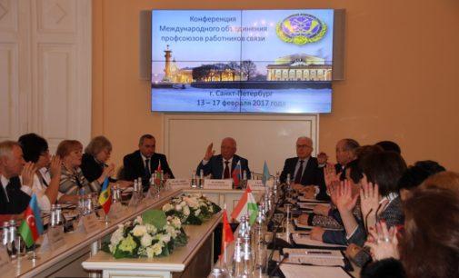 Профсоюзы связистов СНГ собрались в Петербурге