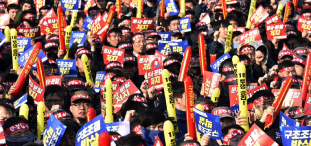 Южная Корея:  судостроители против реструктуризации