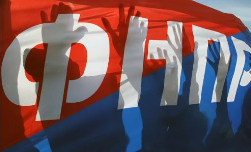 Заявление Генерального Совета ФНПР