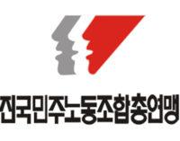 Южная Корея: награда арестованному профлидеру