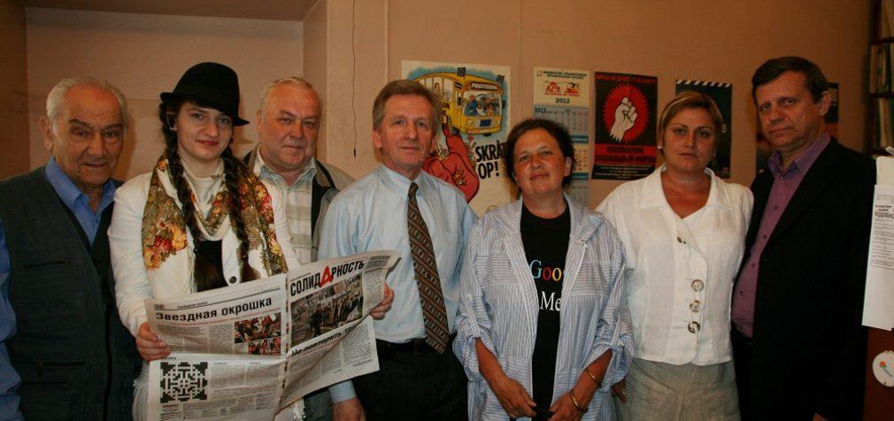 Корпункт «Солидарности»: 25 лет на берегах Невы