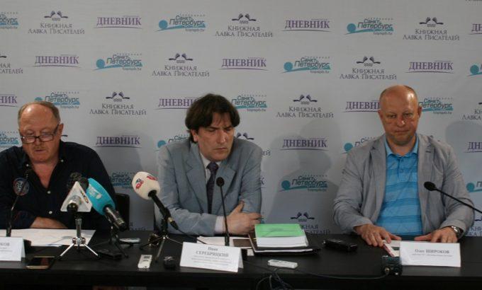Иван Серебрицкий (в центре) на пресс-конференции в Медиа-центре Правительства Санкт-Петербурга