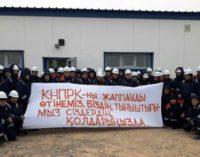 Казахстан: репрессии против профлидеров продолжаются