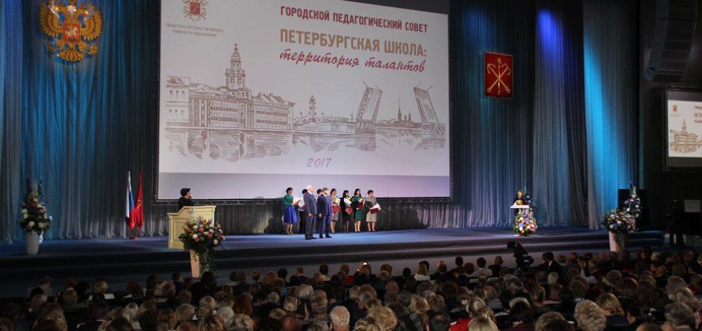Петербургская школа: талантливые педагоги и ученики