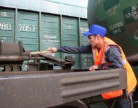 Профсоюз железнодорожников — накануне праздника