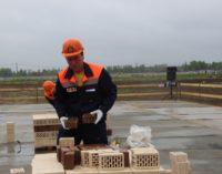 «Строитель — профессия номер один»