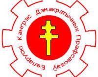 Белоруссия: обыски в офисах профсоюзов