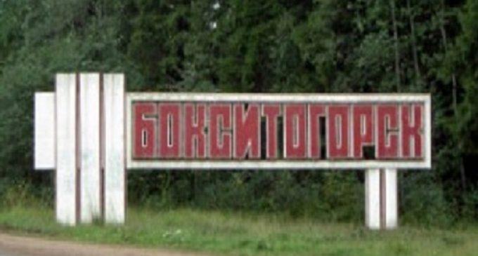 Бокситогорск: как всем миром спасали больницу