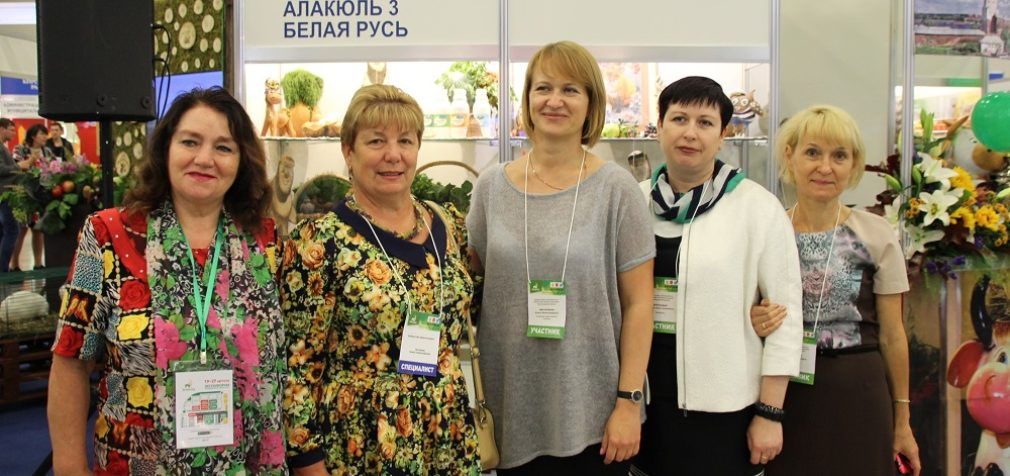 Российский агропром: действуем в настоящем, планируем будущее