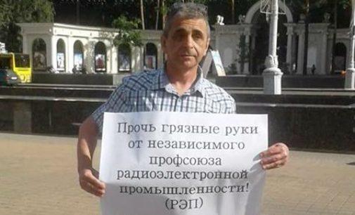 Белоруссия: МОТ требует прекратить гонения на профсоюз