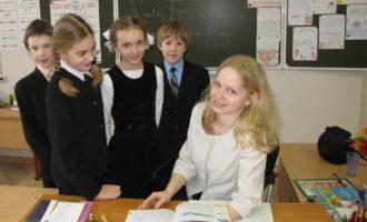 Как поставить оценку учителю?