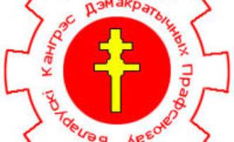 Белоруссия: 7 октября — на демонстрацию