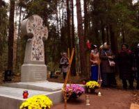В память о жертвах репрессий