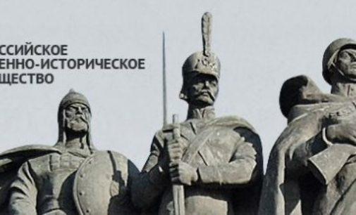 Хранители ратной истории