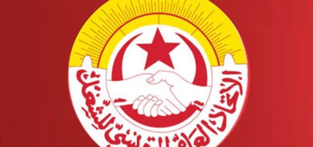 Тунис: рабочим повысят зарплату