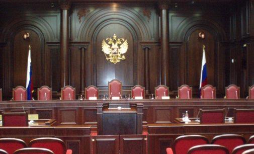 Конституционный суд: надбавки и компенсации не должны включаться в МРОТ