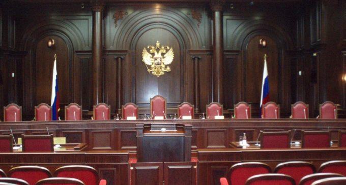 Конституционный суд оценит значимость образования для педагогов