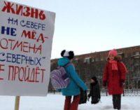 Конституционный суд разбирается с «северными» надбавками