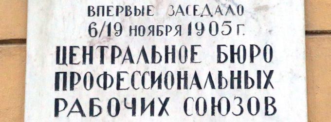 Рожденный в 1905-м…