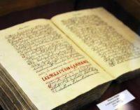 «Бражниковские чтения» в год столетия революционных событий