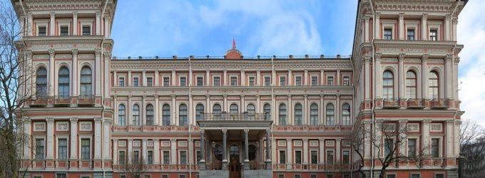 19 ноября — День рождения профцентра в Санкт-Петербурге