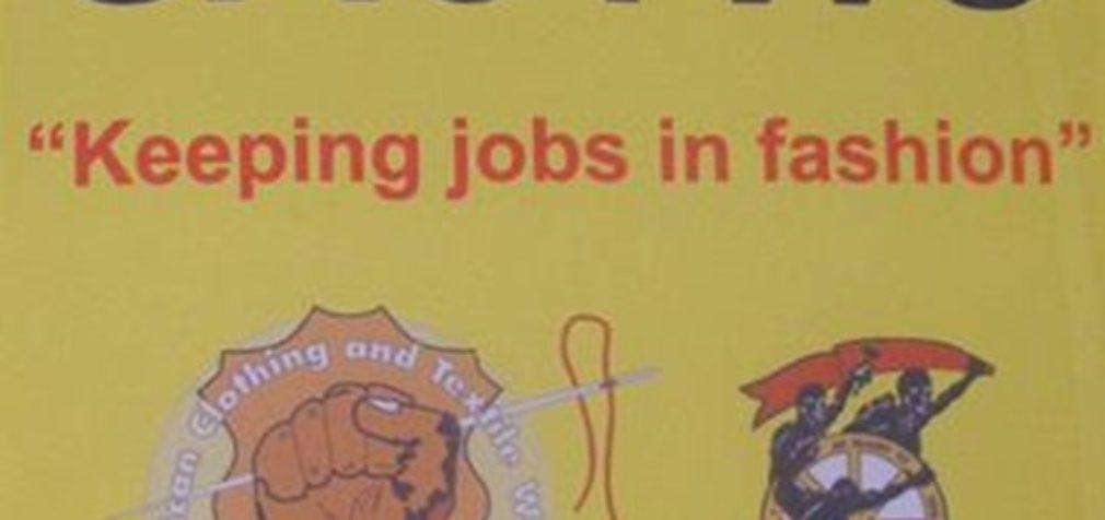 Южная Африка: профсоюзы против брендов