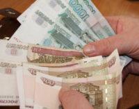 Госдума РФ приняла в третьем чтении закон о повышении МРОТ до прожиточного минимума