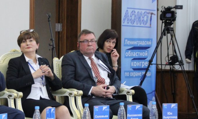 Юн Хьярланд и Елена Поплавская