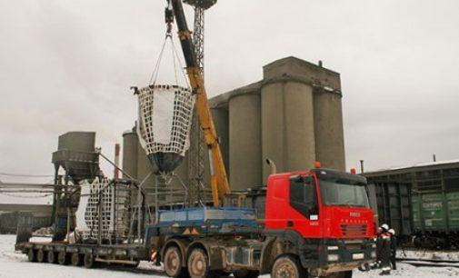 «Пикалевский цемент»: прекратить давление  на работников!