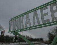 Губернатор Ленобласти и профсоюзы поправили «мусорщиков»