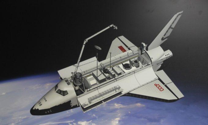 Манипулятор для Бурана. Вид из космоса