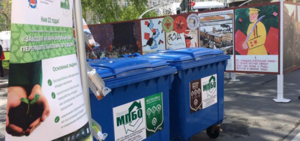 Петербург определился с эксклюзивным «мусорщиком»