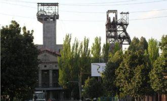 Украина: шахтеры начали забастовку