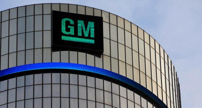 Южная Корея:  General Motors сократит две тысячи человек