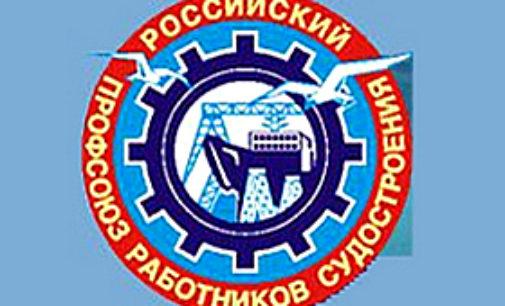 РПРС: Отраслевое соглашение и не только обсудили в Приморске