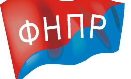 Гнев и горечь. Заявление ФНПР в связи с трагедией в Кемерово
