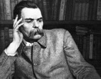 90 лет с именем пролетарского писателя