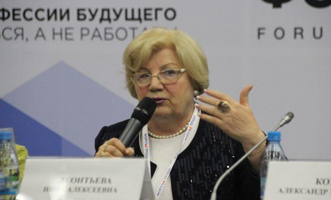 Нина Леонтьева