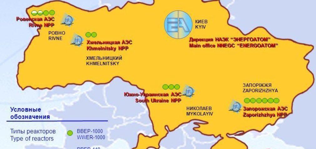 Украина: атомщики против низких тарифов