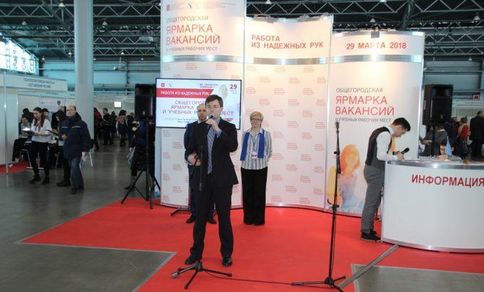 Открытие Ярмарки вакансий. Выступает Николай Рогачев.