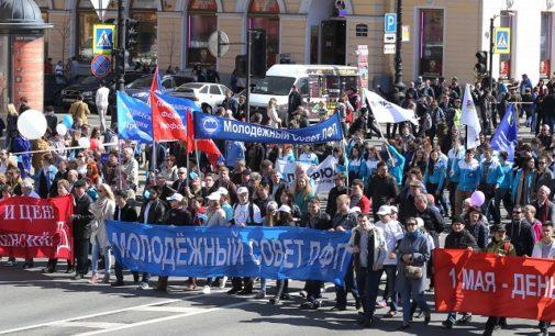 Профсоюзы Санкт-Петербурга встречают 1 мая с оптимизмом!